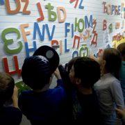 predškolska grupa (4)